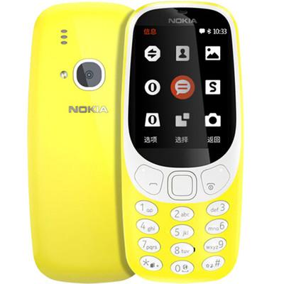 【现货包邮】诺基亚3310 (TA-1030) 移动联通2G手机 经典复刻