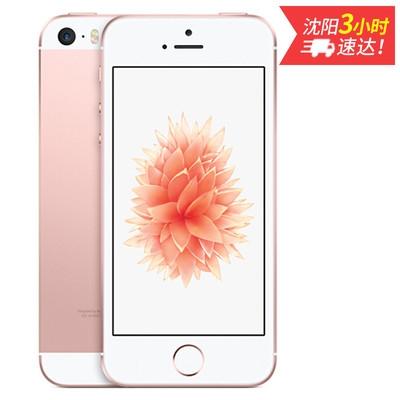 苹果 iPhone SE(全网通)4.0英寸屏幕,16G/64G内存