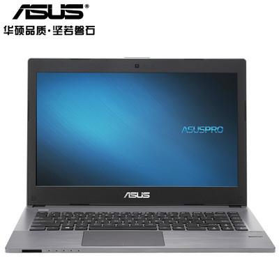 华硕 PRO453UJ6200(4GB/500GB/2G独显)14英寸时尚高效本,轻薄便携