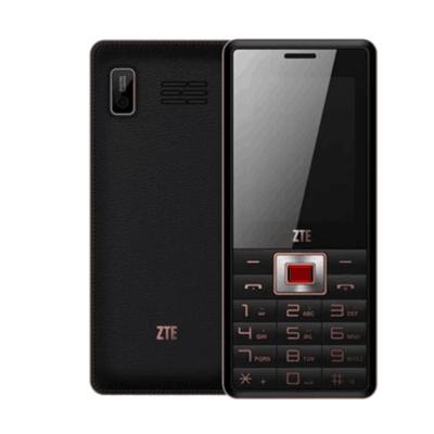 中兴 V16(电信2G)老人手机超长待机老年机大字大声老人机电信版