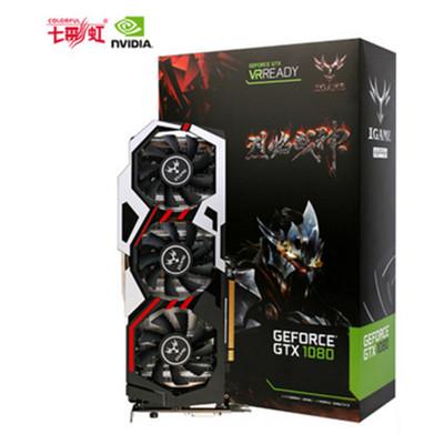七彩虹 iGame 1080 烈焰战神U-8GD5 Top  游戏电脑显卡 8G