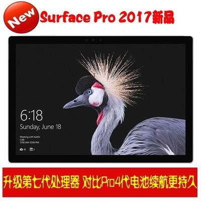 【Microsoft专卖】微软 Surface Pro 5 (i7/16GB/512GB/中文版新)