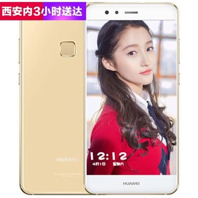 华为 nova 青春版 魅海蓝 4+64GB 双2.5D双面弧面玻璃     华为nova