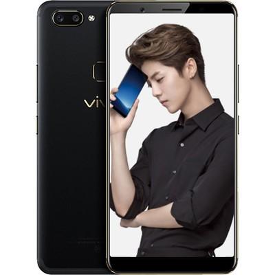 【顺丰包邮】vivo X20 全面屏手机 全网通 4GB+64GB 移动联通电信4G