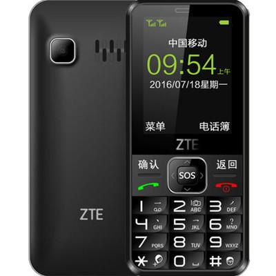 中兴(ZTE)N1 老人手机(移动/联通2G)超长待机 直板按键 学生机