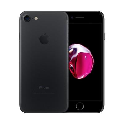 【正品国行  顺丰包邮】苹果 iPhone 7(全网通)