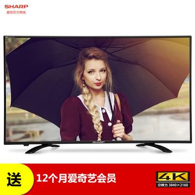 Sharp/夏普 LCD-50SU460A 50英寸4K高清网络智能液晶平板电视机