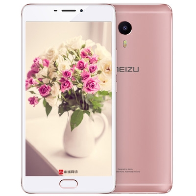 【顺丰包邮】魅族 魅蓝Max 全网通3 +64G 移动联通电信4G智能手机