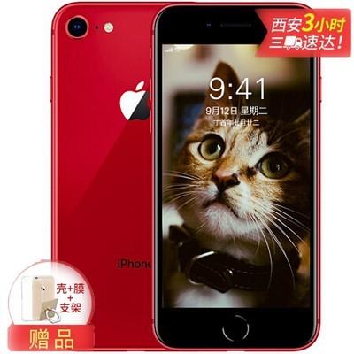 【领劵立减200】苹果 iPhone 8(全网通)双面玻璃,无线充电,AR游戏 银色 厂商指导价256GB