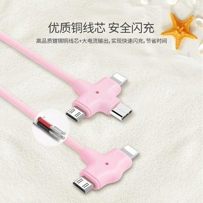 【包邮】浩酷 X10海星双头充电数据线 lightning+Micro手机充电线
