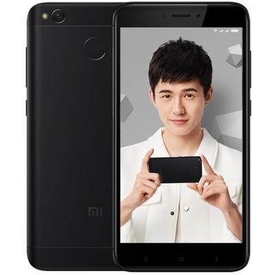 【送手机壳】小米 红米4X 4GB+64GB 5英寸 4100毫安大电池 全网通手机