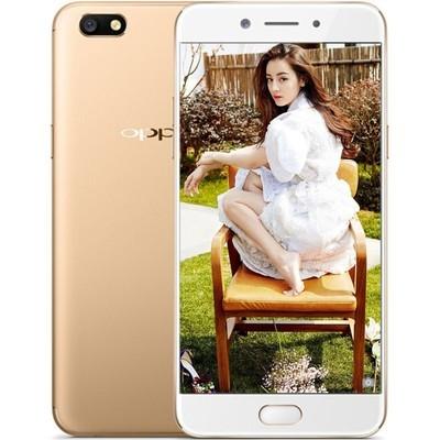【顺丰包邮】OPPO A77 全网通4G手机 移动联通电信 双卡双待 4GB+64GB