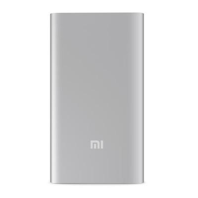 小米移动电源 5000毫安充电宝 手机通用迷你便携大容量