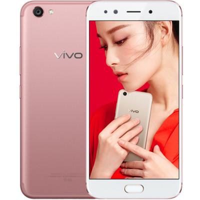 【顺丰包邮 】vivo X9s Plus 全网通4GB+64GB移动联通电信4G