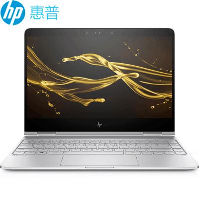 【顺丰包邮】惠普 Spectre x360 13-w021tu(Z4K33PA) 13.3英寸轻薄翻转笔记本(i5-7200U 8G 256G SSD FHD 触控屏 )银色