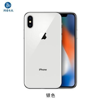 苹果 iPhone X(全网通) 64GB/256GB  移动联通电信4G手机 现货