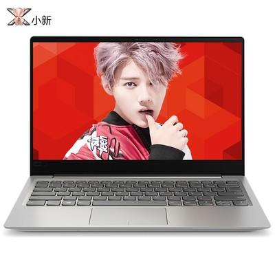 联想 小新 潮7000-15轻薄手提笔记本电脑(i5 7200U/8GB/1TB)