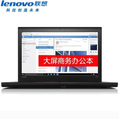 【官方授权 顺丰包邮】ThinkPad T560(20FHA00ECD)15.6英寸商务本 酷睿i5-6200U 4GB 256GB固态 GT940MX-2G 预装Windows 10