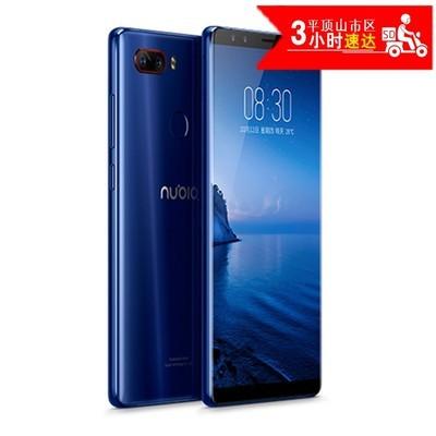 努比亚(nubia) 努比亚Z17S 全面屏手机 极光蓝 全网通8GB+128GB