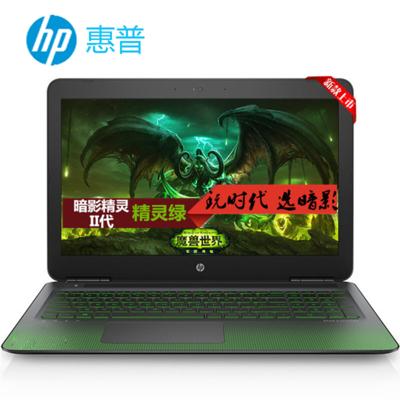 【顺丰包邮】惠普 OMEN 15-AX240TX  暗影红/暗影绿  15.6英寸游戏笔记本(i5-7300HQ 8G 1T GTX1050 2G独显 IPS FHD)