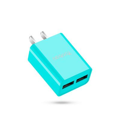 羽博手机充电器智能双usb充电插头 安卓苹果系统通用2.1a快充