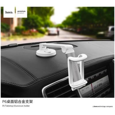 【包邮】浩酷 P6多功能桌面铝合金懒人创意折叠手机支架 汽车导航支架