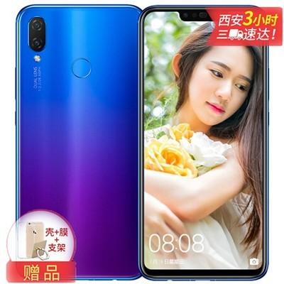 【顺丰包邮】华为 HUAWEI nova 3i 4+128G全网通 四摄游戏手机 珍珠白 行货128GB