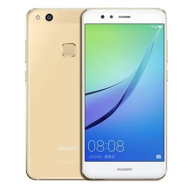 【顺丰速发】Huawei/华为 nova 青春版智能手机全网通新品nova青春版