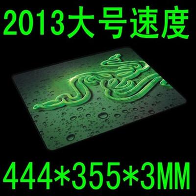 【包邮】雷蛇Razer 重装甲虫2013(速度版)Razer雷蛇重装甲虫2013速度版游戏鼠标垫