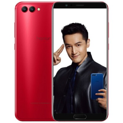 HUAWEI 荣耀 v10 手机  全网通高配版(6G+64G)