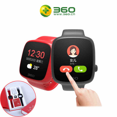 【包邮】360亲情手表 老人通话手表 智能定位手表
