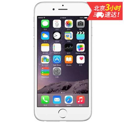 苹果 iPhone 6S 全网通 64G内存 500+1200W像素 指纹识别