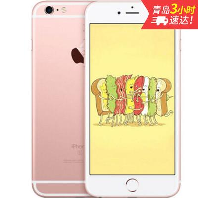 【顺丰包邮 钢化膜手机壳】苹果 iPhone 6S Plus(全网通)32GB/128GB