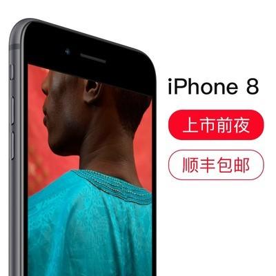 【有货就任性 无需定金】APPLE/苹果 iPhone 8 64G/256G 全网通
