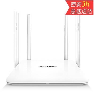 【多买多赚399元】斐讯K2 1200M千兆家用双频智能无线wifi穿墙