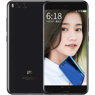 【顺丰包邮】小米6 全网通 6GB  移动联通电信4G手机 双卡双待