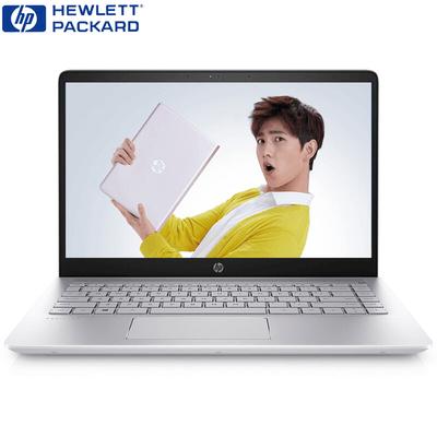 【顺丰包邮】惠普 PAVILION 14-BF048TX(2EY09PA)14英寸窄边框轻薄笔记本(i5-7200U 8G 128GSSD+1T 940MX 2G独显 FHD IPS)银