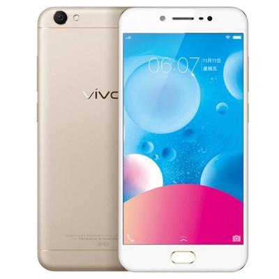 vivo Y67(全网通)4G运存+32G内存,1600W柔光自拍,正面指纹解锁,3000mAh大电池!