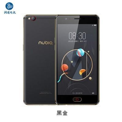努比亚(nubia)【4+32GB】M2青春版 移动联通电信4G手机 双卡双待