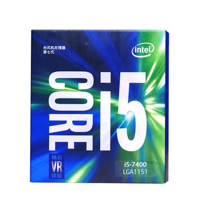 Intel/英特尔 I5-7400 LGA1151 中文盒装处理器 酷睿i5第7代CPU