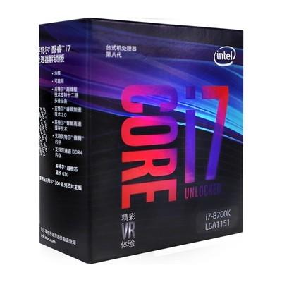 英特尔  酷睿8代CPU i7 处理器 盒装 i7 8700K 六核 主频3.7GHz