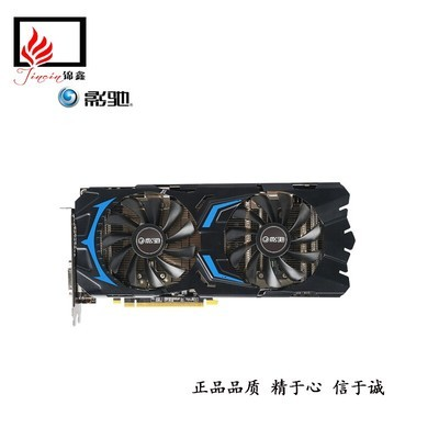 影驰(Galaxy)GeForce GTX 1070 Ti 大将 黑色