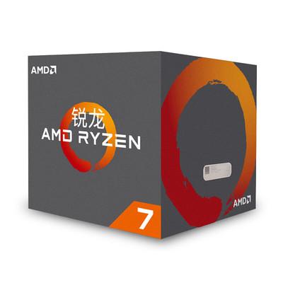 【行货保证】AMD Ryzen 7 1700 AM4 八核16线程 R7 1700