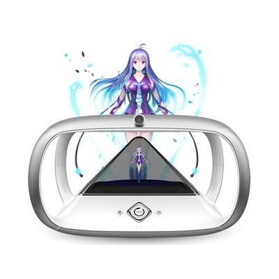 holoera琥珀虚颜智能机器人 3D全息投影偶像养成陪伴娱乐机器人