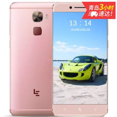 【顺丰包邮】乐视 乐Pro 3 张艺谋版(X720)4GB+64G  移动联通电信4G