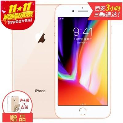 【现货速发】苹果 iPhone 8(全网通)双面玻璃,无线充电,AR游戏