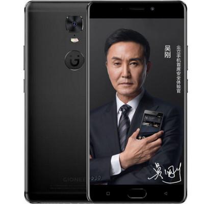 【顺丰包邮】金立 M6S Plus 6GB+64GB版 移动联通电信4G 双卡双待