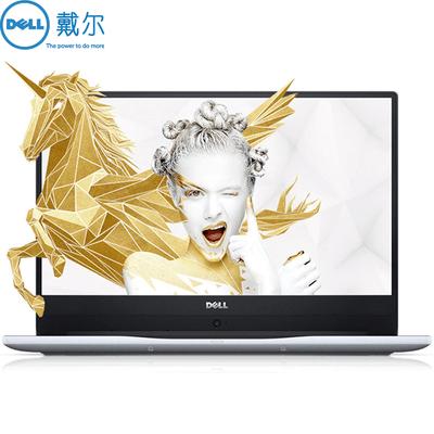 【顺丰包邮】戴尔 燃7000 II(Ins14-7472-D1625P)14.0英寸轻薄窄边框笔记本电脑(i5-8250U 8G 128GSSD+1T MX150 2G独显 IPS)