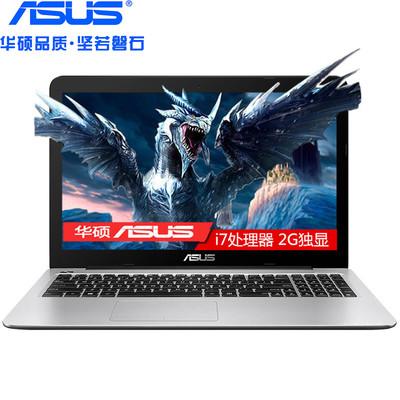 【顺丰包邮】华硕FH5900UQ7500(4GB/1TB/2G独显)顽石4代FL5900UQ7500升级版 15.6英寸(酷睿i7-7500U GT940MX性能级独显 1080P屏