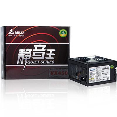台达 VX450 额定450W 静音电源 台式主机电脑电源